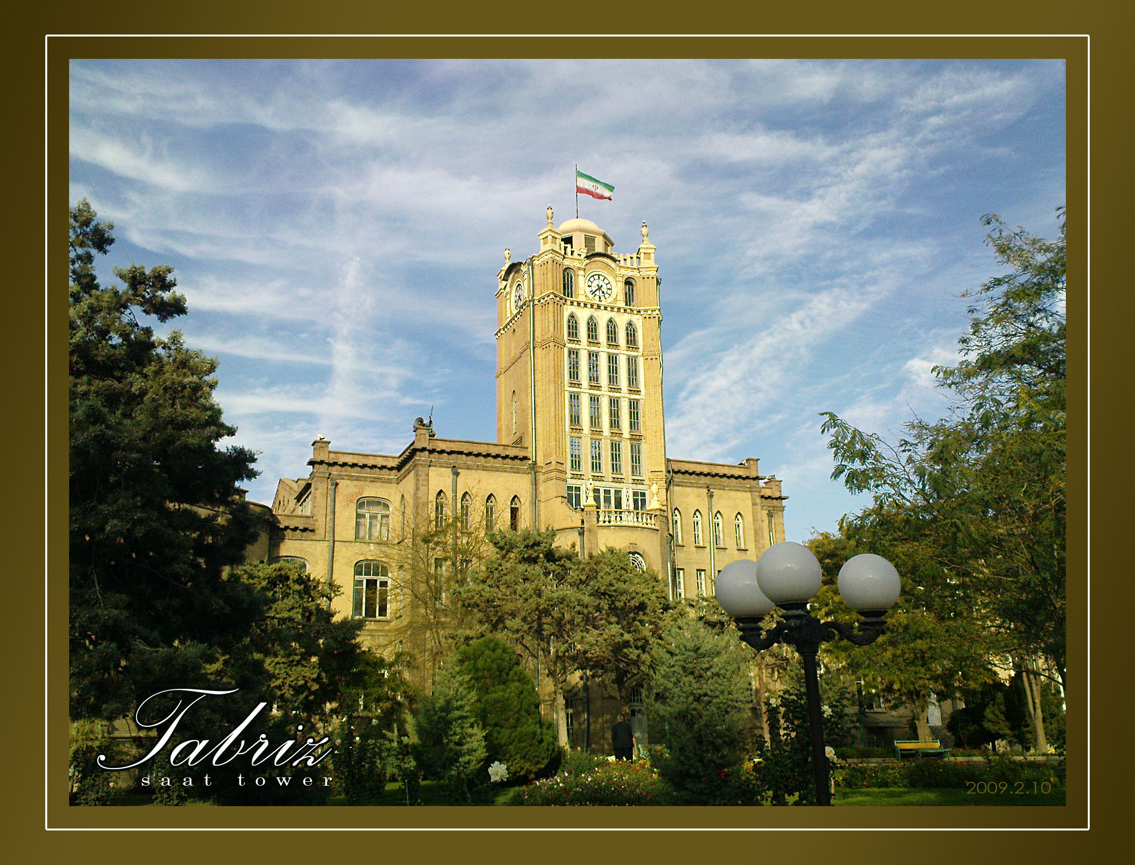Sa`at tower_Tabriz_IRAN