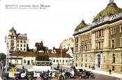 Belgrade-square-Republic-1925