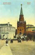 moscow1907 a